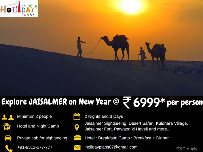 cheap and customised holiday packages for Jaisalmer Rajasthan