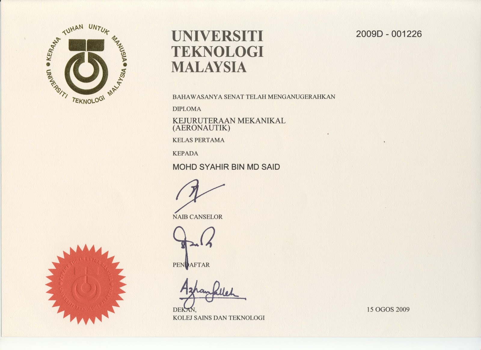 degree cert