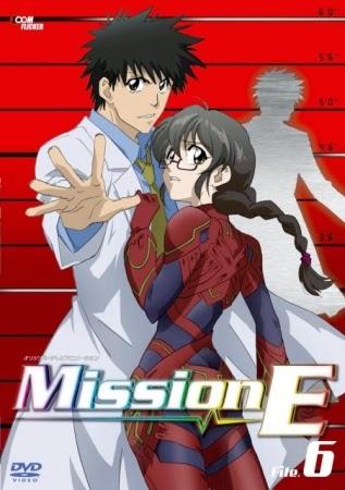 Mission E