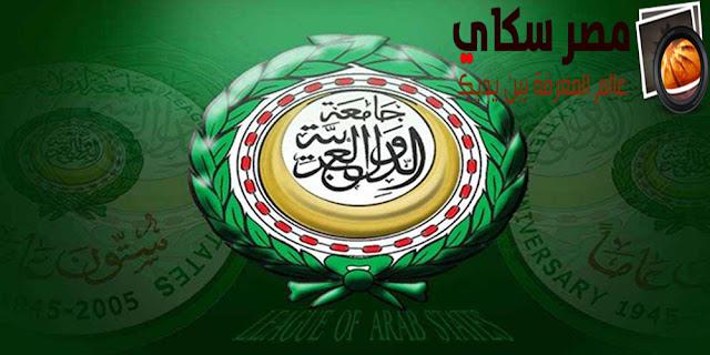جامعة الدول العربية ومم يتكون الهيكل التنظيمى لها