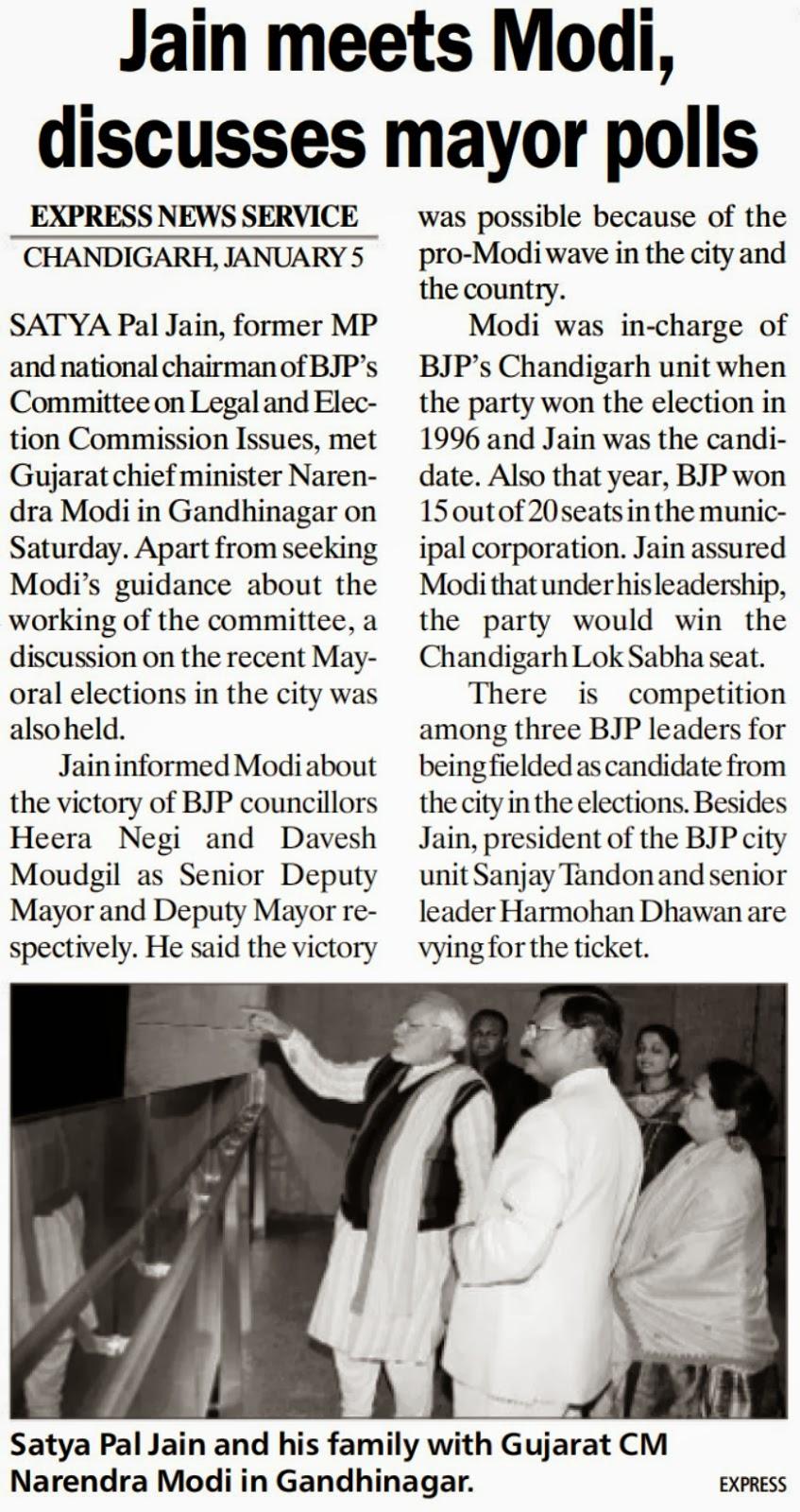 Satya Pal Jain meets Modi, discusses mayor polls