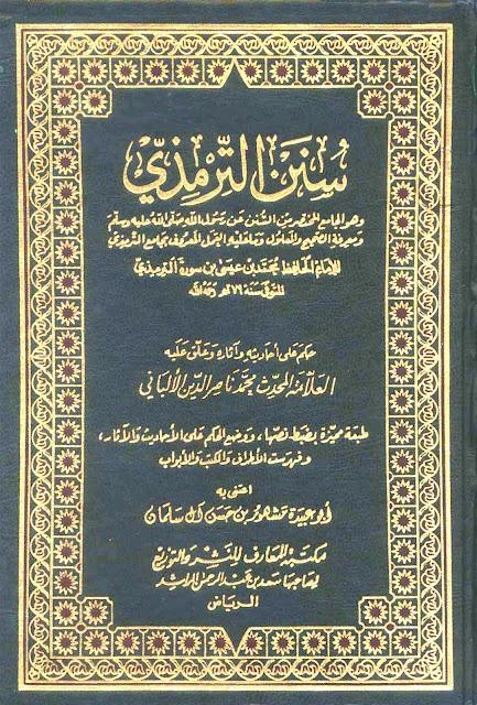 Cover+Sunan+Termezi(Al-Bani).jpg