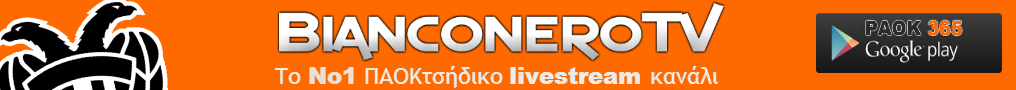 BIANCONERO TV
