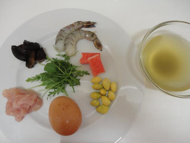 Ma vraie cuisine japonaise flan aux oeufs chawan mushi - Ma vraie cuisine japonaise ...