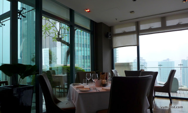 Tanzini, MIGF Menu, G Tower, Kuala Lumpur