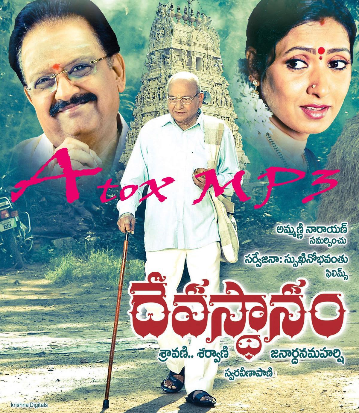 http://1.bp.blogspot.com/-vIsUhETEd7E/TvnmqR60kyI/AAAAAAAAAxw/G-oyw1_qXWc/s1600/devastanam_telugu_movie_wallpapers_001%2Bcopy.jpg