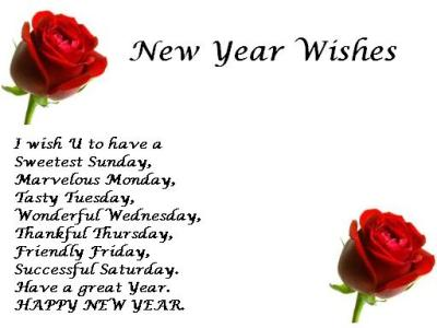 happy new year free mobile sms messages greetings wishes 2013