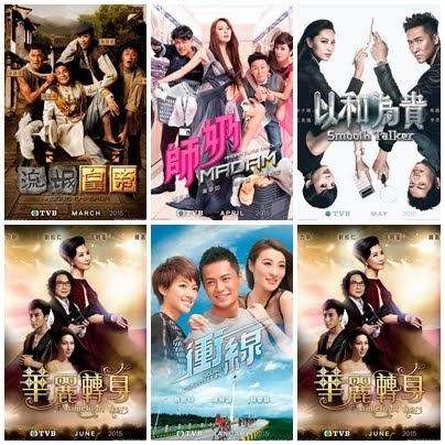 coming series 2014 & 2015