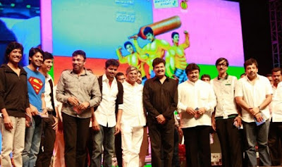 Nanban Audio Launch Photos