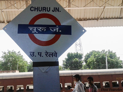 churu is a major town in rajasthan bordering desert