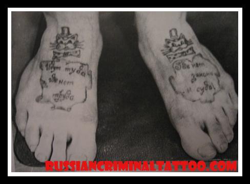 тюремные тату с пояснениями начиная работать светоотражателями