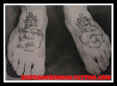 Tattoo-leg