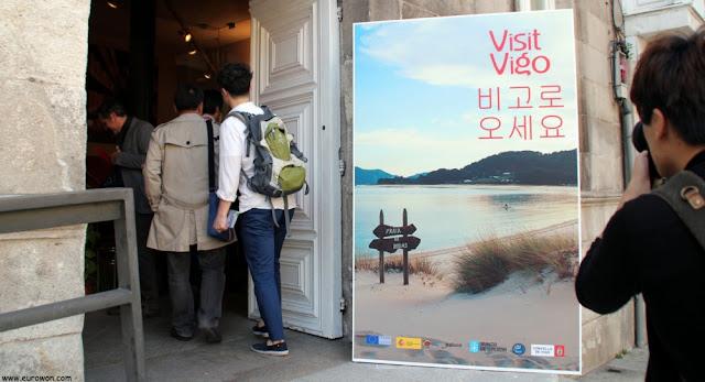 Acto de nombramiento de Prk Chu-young como embajador honorario de Vigo
