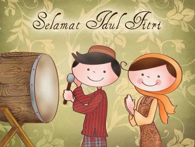 100 Koleksi DP BBM, Koleksi DP BBM, Animasi Bergerak BBM Ucapan Selamat Hari Raya Idul Fitri 1436 H 2015