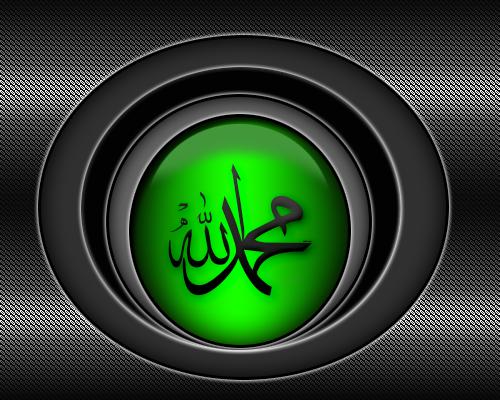 [Resim: Muhammed-ve-Allah-Yazili-button-tasarim-yesil.png]