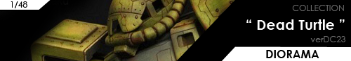 Custom Dead Turtle diorama banner