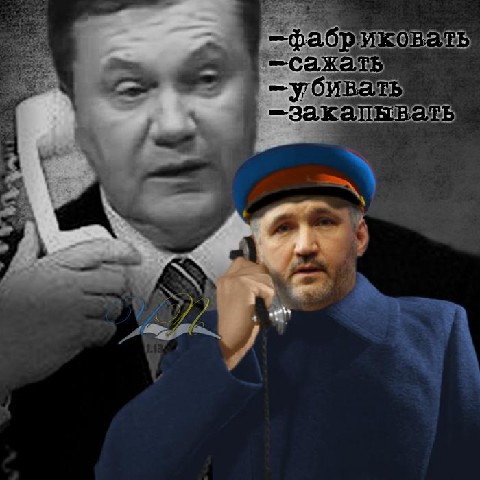 """Тимошенко требует немедленно закрыть """"тотально сфальсифицированное"""" дело по ЕЭСУ - Цензор.НЕТ 3730"""