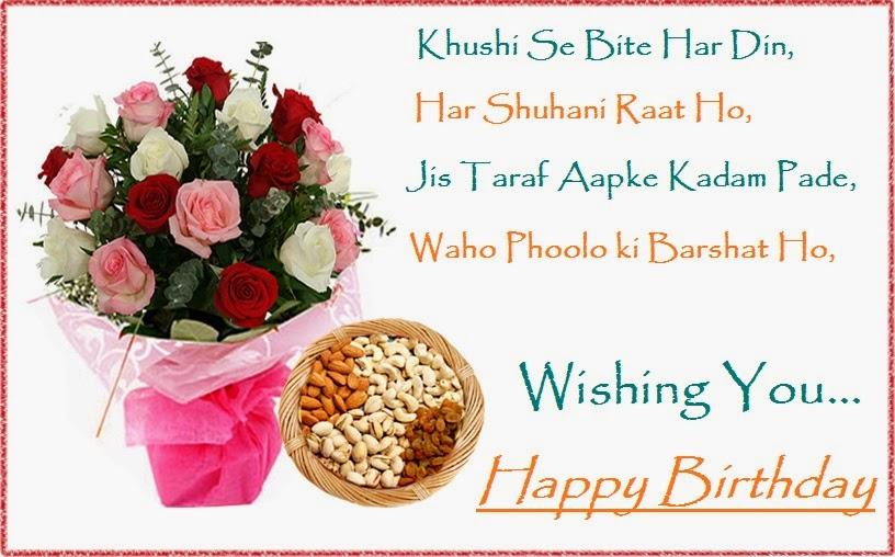 Birthday sms in hindi in marathi for friend in urdu for husband for birthday sms in hindi birthday sms in hindi in marathi for friend in urdu for husband for lover for boyfriend in hindi for girlfriend m4hsunfo