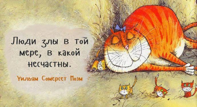 ГДЗ Русский язык учебник Канакина