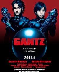 Gantz Live Action 1
