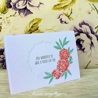 wplus9 pretty peonies pink cas clean&simple card for a friend handmade Hamster-sensey cardmaking scrapbooking открытка чисто и просто цветы пионы розовый скрапбукинг ручная работа