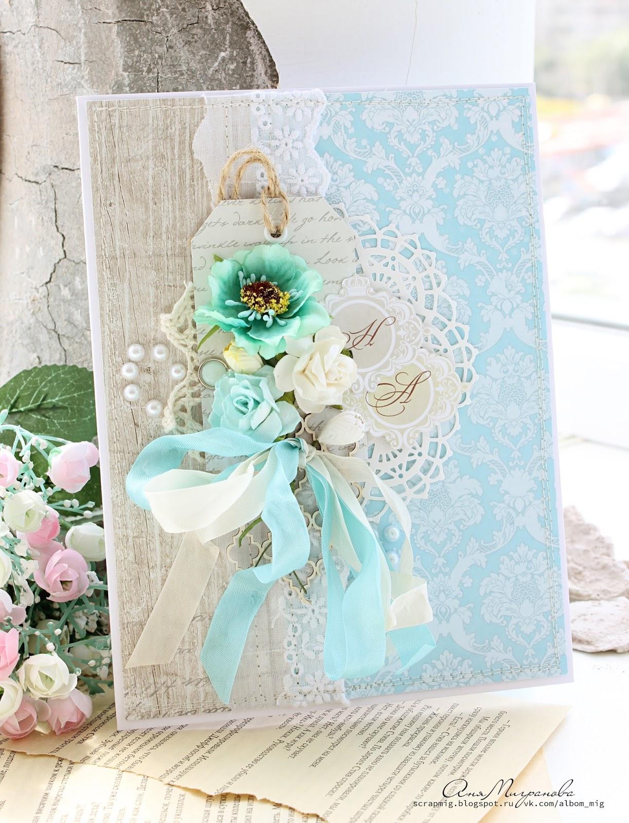 Свадебное поздравление на мотив
