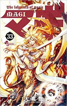 Magi - Labyrinth of Magic Manga
