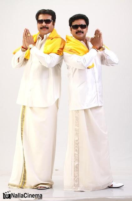 Kammath & Kammath - Mammootty and Dileep