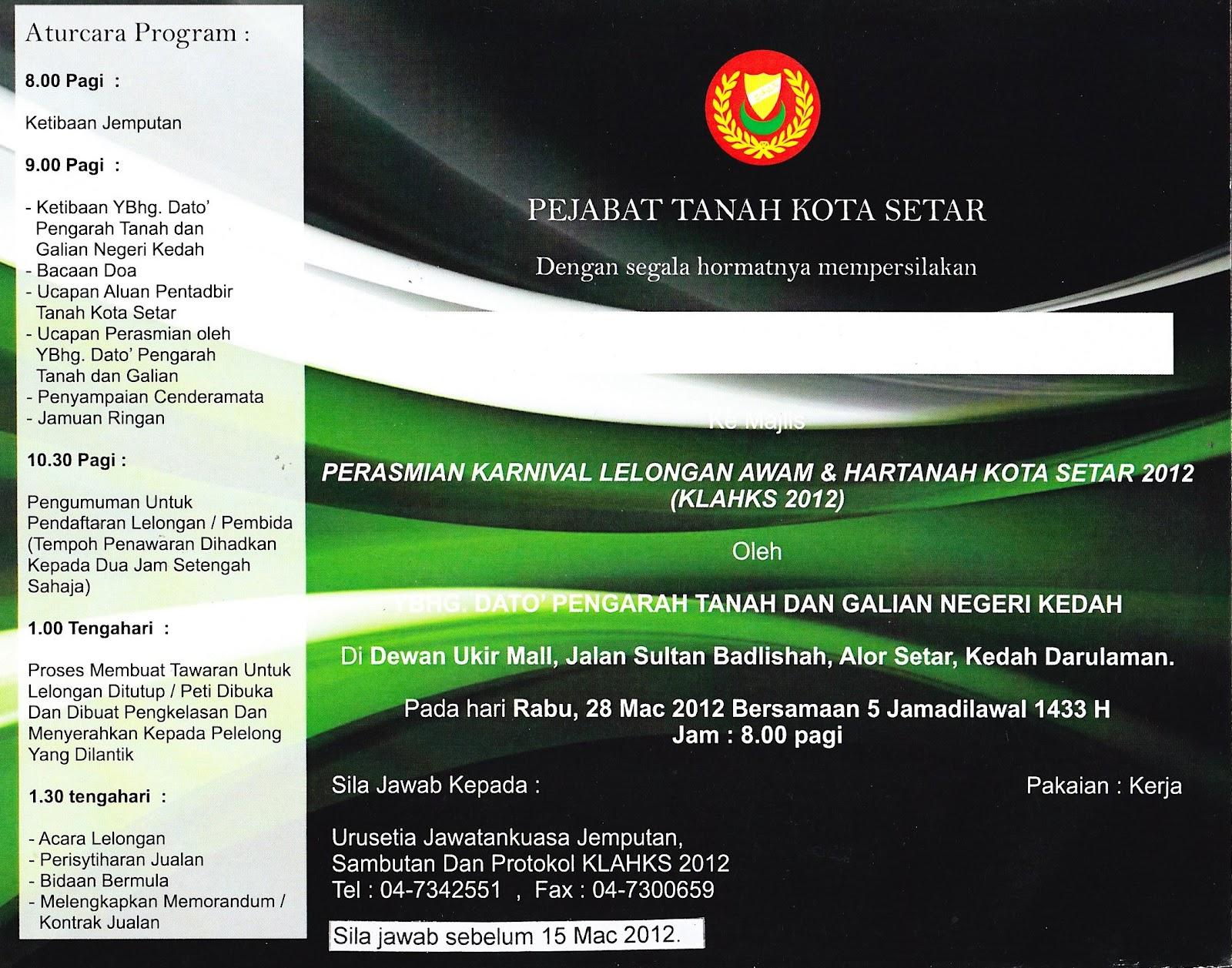 Contoh Kad Jemputan Majlis Doa Selamat Portal