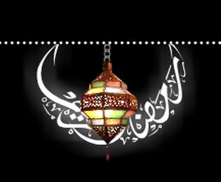 animated ramadan widget for blogger
