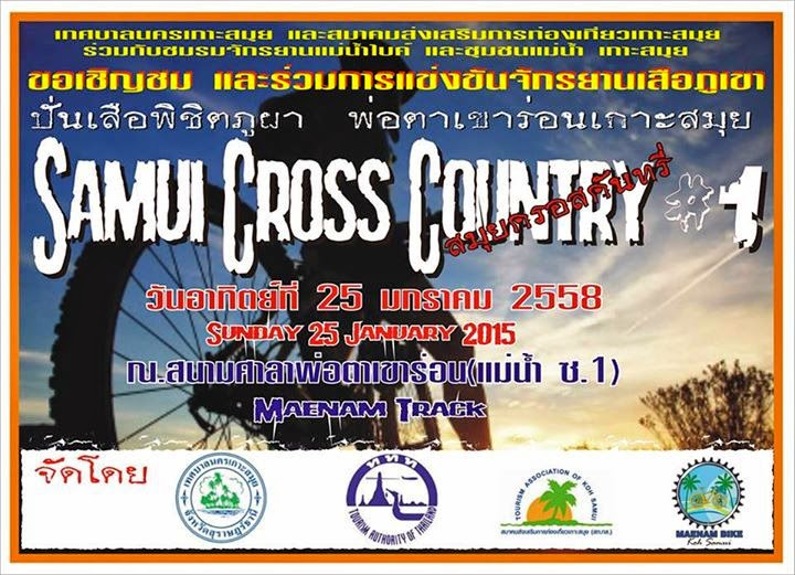Samui Cross Country, 25th January 2015