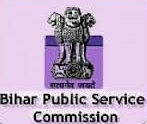 BPSC Recruitment 2013