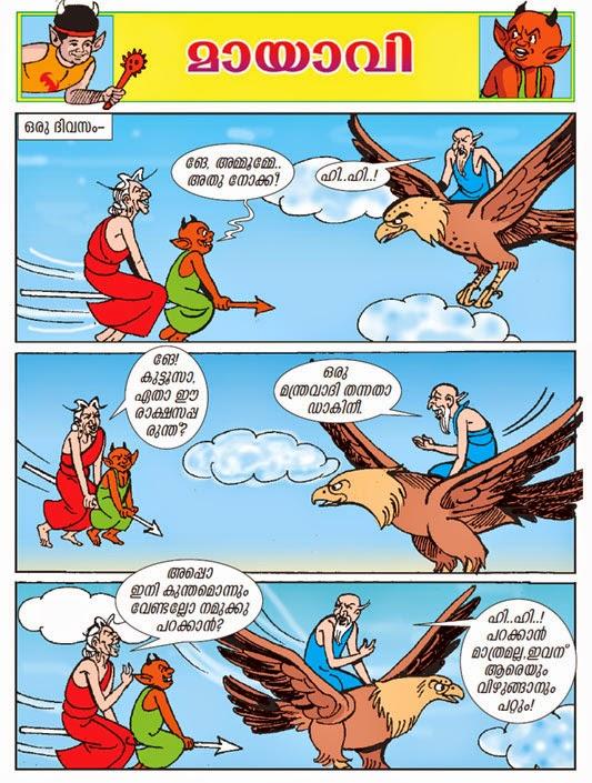malayalam kambi stories