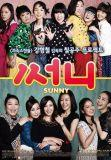 SUNNY Korean Movie 2011