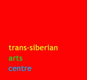 trans-siberian arts centre