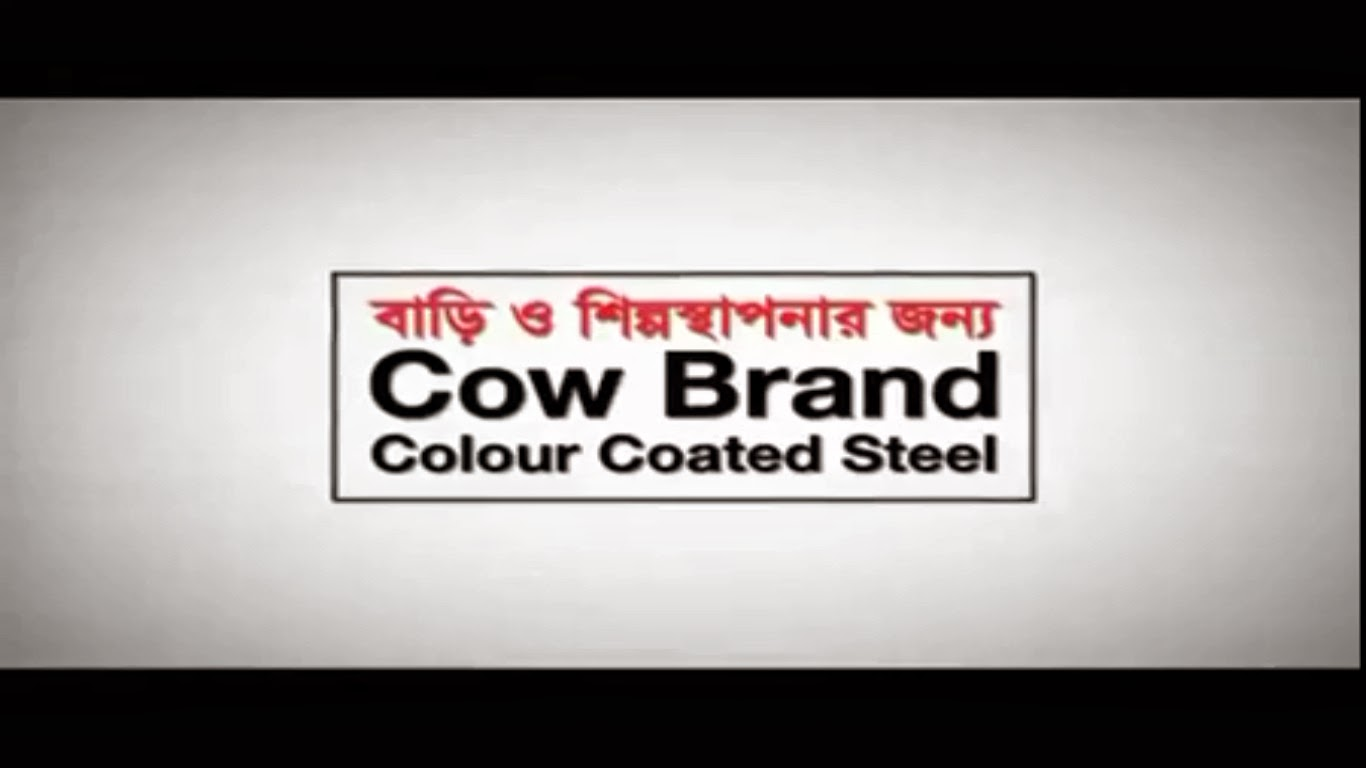 Colour coated sheets manufacturing process - Cow Brand Color Coated Steel Coil Sheet Combines The Superior Strength Of Steel With Protection Of Zinc Coating The High Performance Steel Sheet With