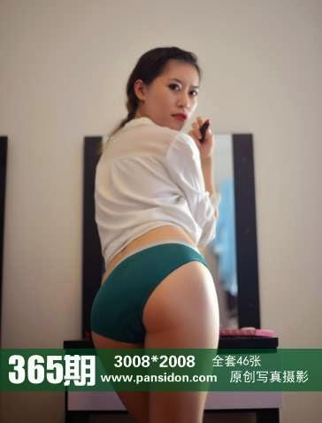 PANS_NO.365 PANS 2014-01-15 NO.365 11020
