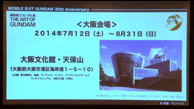 gundam exposicion real g next project escala real anuncio