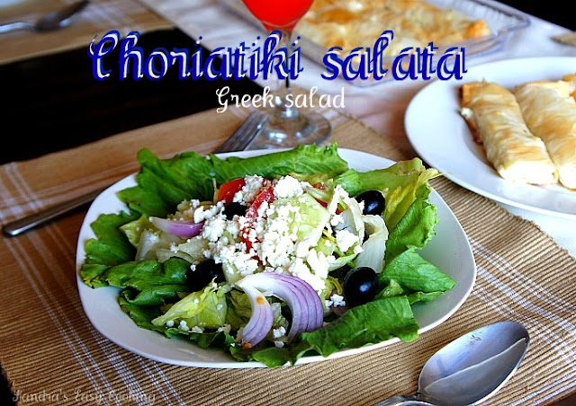 χωριάτικη σαλάτα(choriátiki saláta) It is also called Rustic salad or summer salad