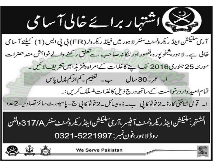Army Selection & Recruitment Center Lahore CareersISPRJOBS