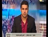 برنامج بندق برة الصندوق مع خالد الغندور الأربعاء 15-10-2014
