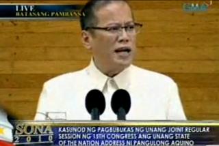 Aquino Noynoy PNoy SONA 2012