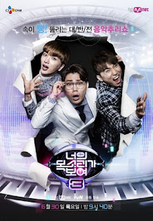 I CAN SEE YOUR VOICE S3 – I Can See Your Voice Season 3 – Tập 2 VIETSUB