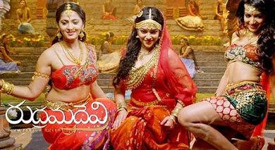 Rudhramadevi  Latest Posters - Anushka, Rana, Allu Arjun