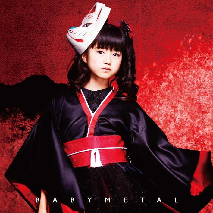how to join babymetal fan club