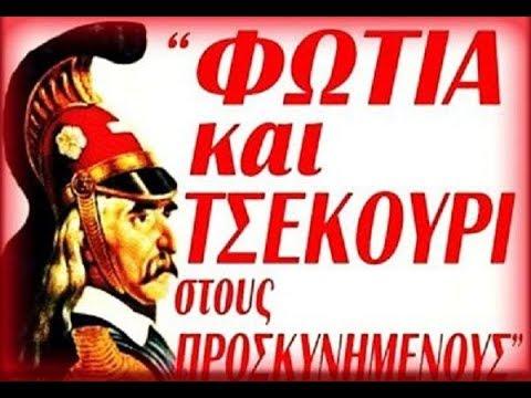 ΟΧΙ ΣΤΟ ΤΖΑΜΙ