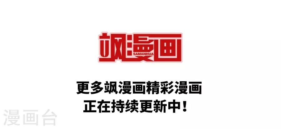 Xuyên Duyệt Tây Nguyên 3000 Chap 242 Upload bởi Truyentranhmoi.net