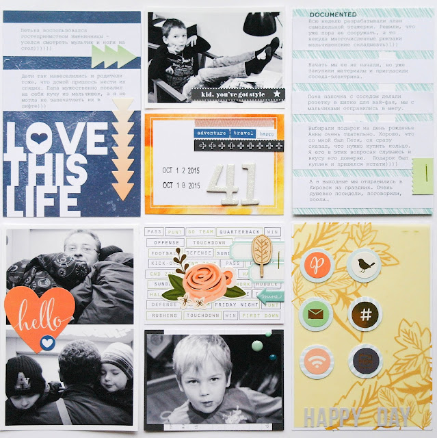 Project Life 2015 with Scraptastic Club kit