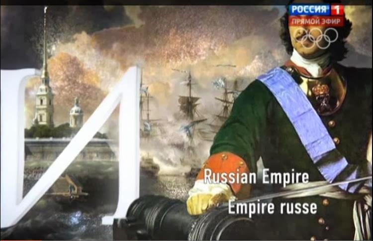 Важное слово: Империя