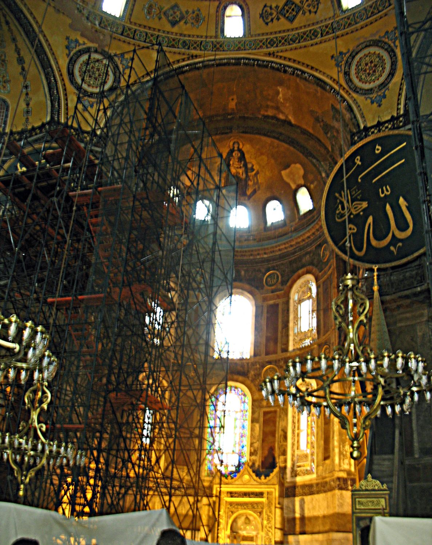 Stock Pictures: Hagia Sophia Pictures